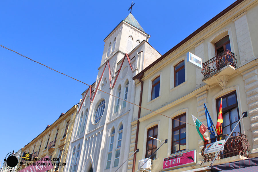 Calle Sirok Sokak en Bitola