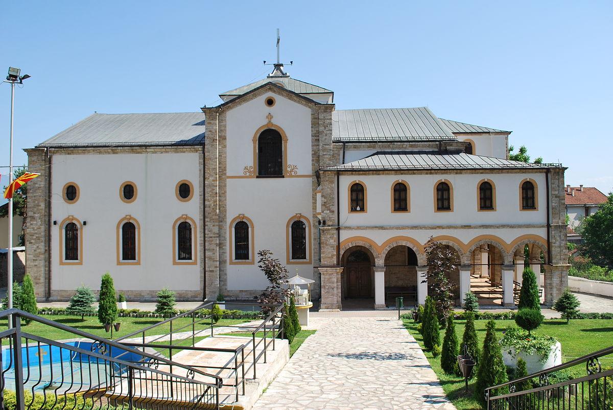 Iglesia de los santos Cirilio y Metodio en Tetovo